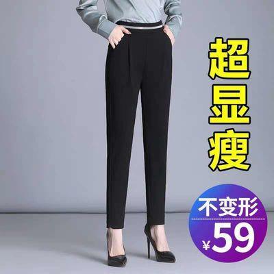 哈伦裤女2020新款高腰百搭显瘦大码女裤宽松休闲小脚萝卜黑色长裤