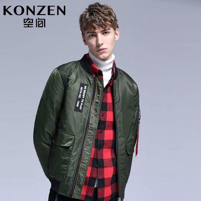 KONZEN空间男装羽绒服夹克男短款冬季修身帅气青年飞行服外套潮流