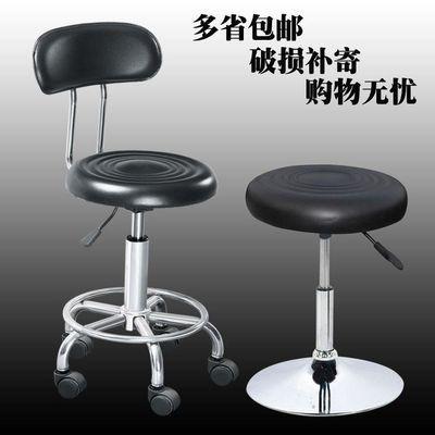 电脑椅家用靠背升降小转椅办公工作带滑轮学生宿舍书桌椅子凳子