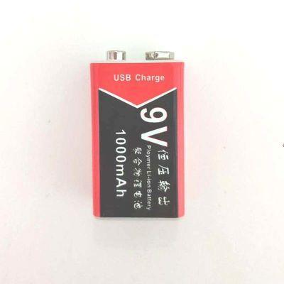9v充电电池usb锂电池万用表麦克风玩具遥控器测温仪6F22方形电池