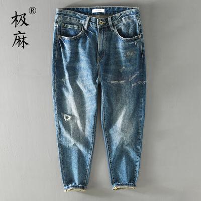 极麻复古破洞磨白弹力直筒牛仔裤男士做旧休闲宽松水洗纯棉九分裤