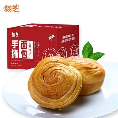 https://t00img.yangkeduo.com/goods/images/2020-08-21/a655e84886c679ee414c972d17d89518.jpeg