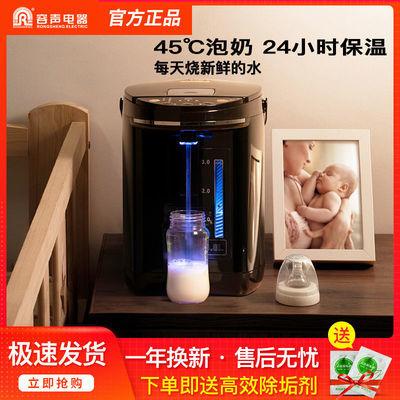 容声电热水瓶全自动保温一体烧水壶家用智能恒温电热水壶大容量