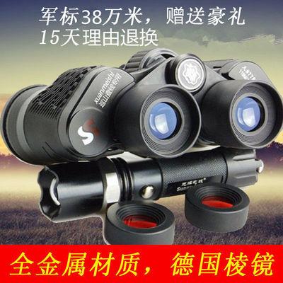 升级版-德国棱镜超清30000米双筒望远镜军高倍高清夜视便携望眼镜