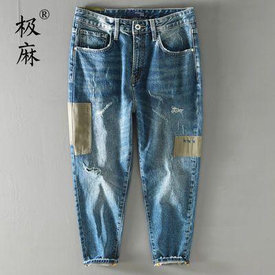 极麻个性贴布破洞磨白直筒休闲牛仔裤男士做旧水洗宽松纯棉九分裤