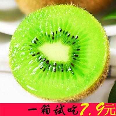 湘西高山奇异果绿心猕猴桃水果新鲜 应季水果当季水果园批发特价