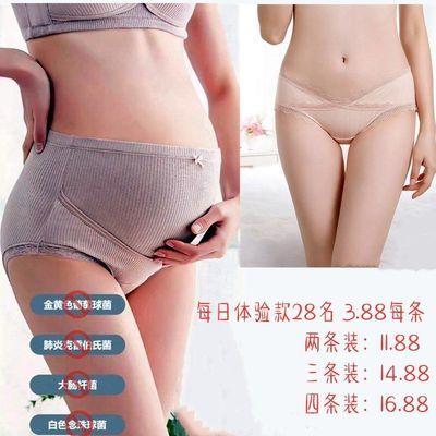 孕妇内裤纯棉裆大码内裤怀孕期可调节透气短裤头高腰托腹内裤