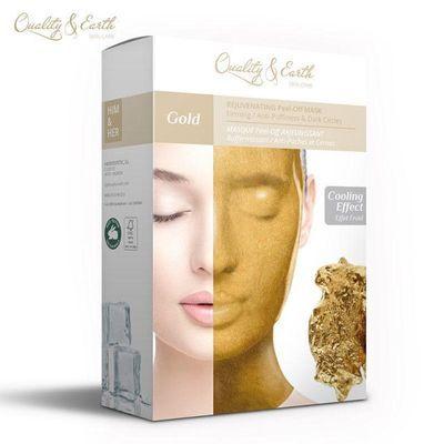 QUALITY&EARTH黄金面膜粉美白补水保湿提亮肤色深层清洁230g/盒