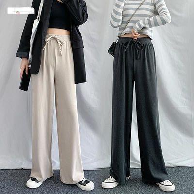 针织阔腿裤女高腰垂感显瘦2020秋季新款系带直筒宽松休闲拖地长裤