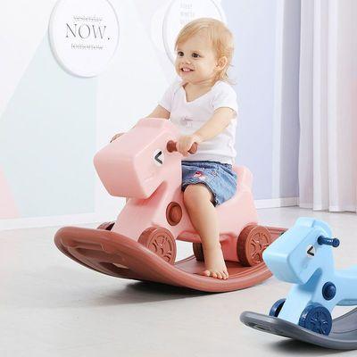 儿童木马摇马两用宝宝摇摇马多功能玩具1-2周岁生日礼物婴儿摇椅
