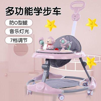 46701/学步车防o型腿婴儿多功能防侧翻手推车宝宝可坐可推学行车