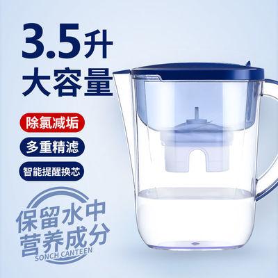 邮政发货松川净水壶3.5L家用净水器过滤净水壶滤芯通用碧然德滤芯