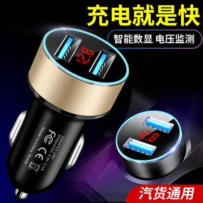 车载充电器手机快充点烟车充快速转换插头闪充24v汽车用品usb接口