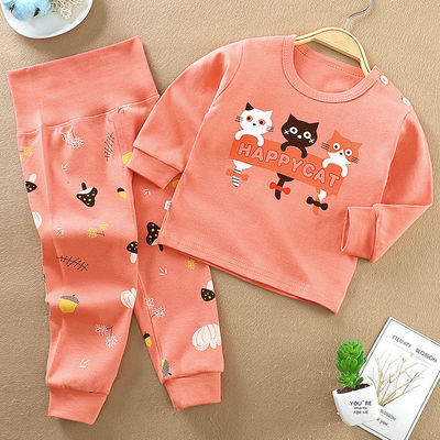 宝宝内衣套装纯棉儿童秋衣裤0婴儿保暖内衣男女童装长袖睡衣1-4岁