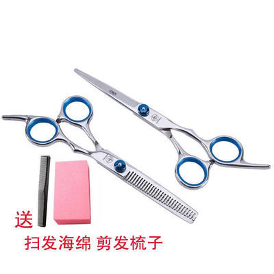 【亏本10000件恢复原价】 成人儿童理发剪刀剪头发刘海剪打薄剪刀