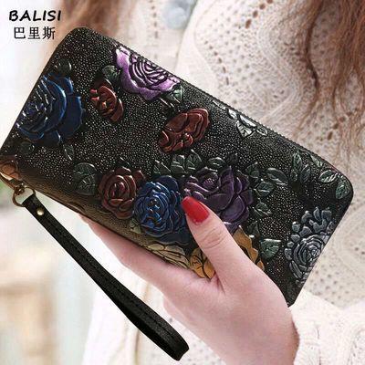 【巴里斯】小钱包女长款拉链气质女包手拿包时尚女学生钱夹手机包