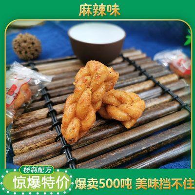 【特价热销】香酥小麻花手工椒盐蜂蜜麻辣葱香味办公零食独立包装