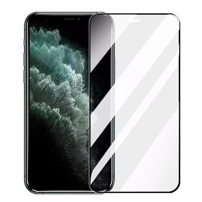 苹果11钢化膜iPhone X/XR/11ProMax/8plus手机膜高清防爆膜 2片装
