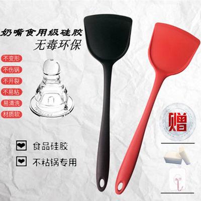 硅胶锅铲炒菜铲子平底锅家用烹饪不粘锅漏勺耐高温家用厨具汤勺子