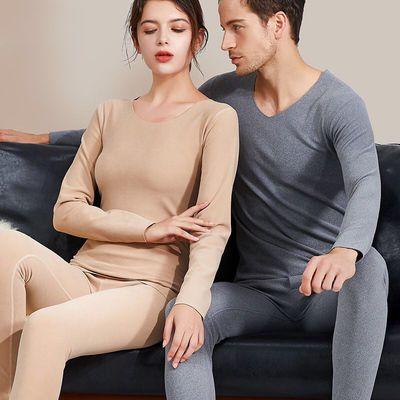 无痕男士保暖内衣套装女士秋衣秋裤套装加绒加厚打底衫发热纤维
