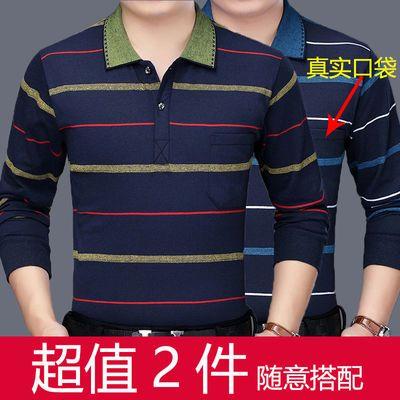 秋季衣服男装长袖T恤翻领上衣中老年爸爸男士长袖薄款秋衣Polo衫
