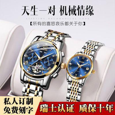 正品瑞士名牌欧利时情侣手表一对价机械表情侣款式男女士夜光防水