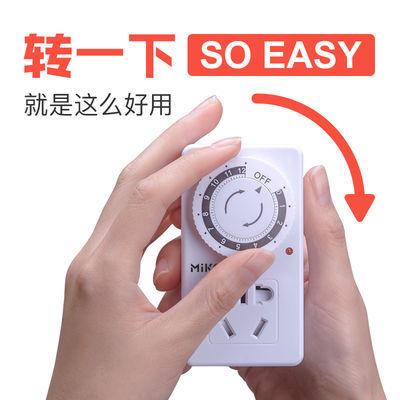 定时器开关插座家用电动车充电保护机械式倒计时控制智能自动断电