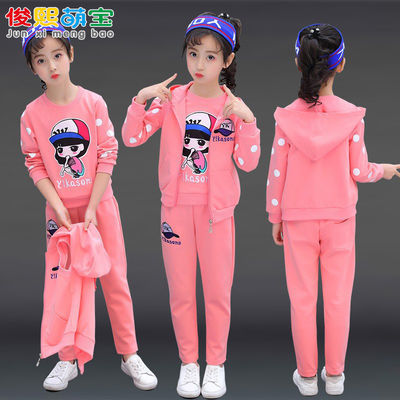 儿童套装女春秋装新款长袖运动女孩秋装洋气中大童校服韩版三件套
