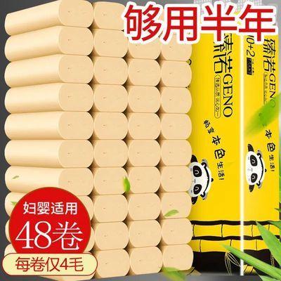 https://t00img.yangkeduo.com/goods/images/2020-08-22/f09f45096dcfe2cda29a6ac163a9344f.jpeg