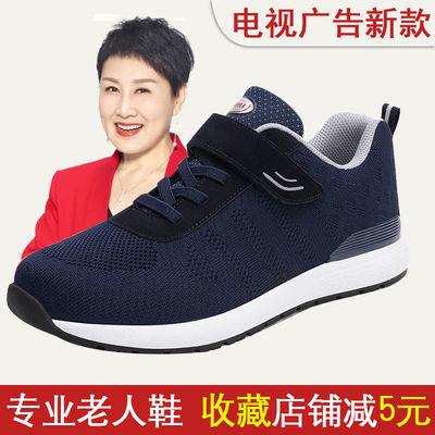 正品老人鞋男女四季新款中老年妈妈鞋舒适防滑软底爸爸健步鞋女