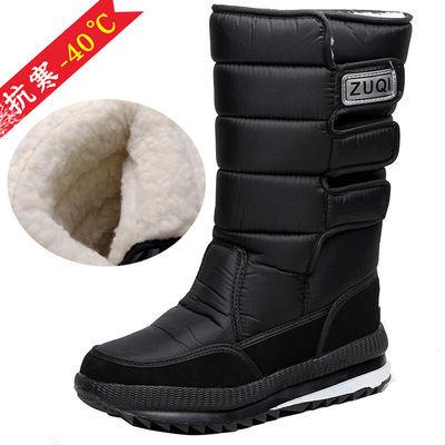 冬季男靴加厚男士雪地靴中筒雪地鞋棉靴加绒户外防滑男女冬棉靴子