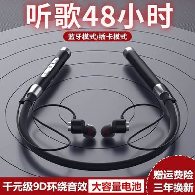 超长待机运动蓝牙耳机挂颈式迷你重低音OPPO华为小米VIVO苹果通用