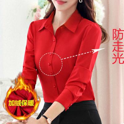 加绒衬衫女长袖2020秋冬季新款保暖职业红色衬衣加厚显瘦打底上衣