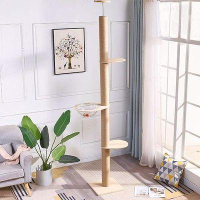 豪华实木猫爬架通天柱猫架家具猫跳台猫树顶天立地猫抓柱松木包邮