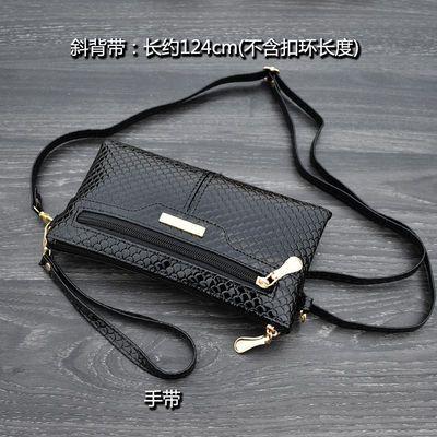 时尚【天天】新款亮面手拿包女包日肩斜挎包零钱包气质