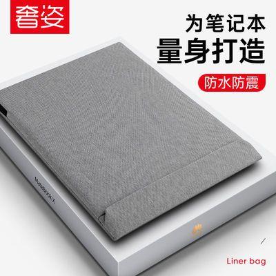 华为matebook电脑包D14内胆包xpro荣耀Magic笔记本保护套mac13寸