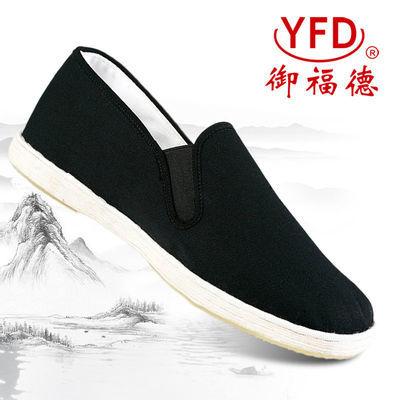 老北京纯手工千层底传统农家纳底布底男鞋中式中国风马云同款布鞋