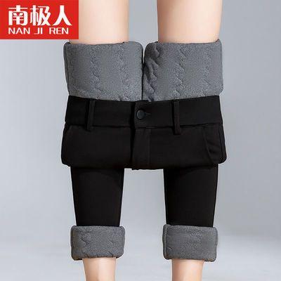 南极人蚕丝羽绒棉裤女外穿大码加绒加厚保暖小脚高腰弹力修身棉裤