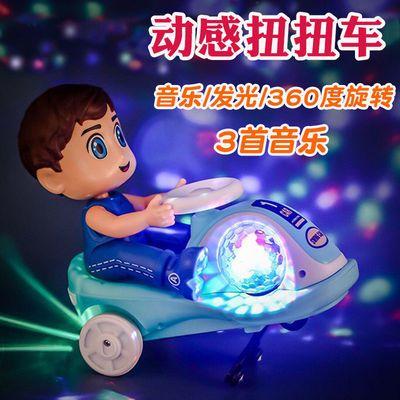 电动特技扭扭车摇摆车发光玩具1-2-3岁儿童玩具车男孩女孩网红款