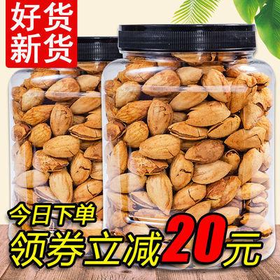 新货巴旦木/杏仁250g/1000g/500g坚果零食特产奶油味干果散装批发