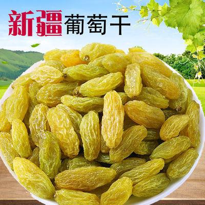 新货新疆葡萄干批发大颗粒吐鲁番提子干无籽免洗散装250g干果零食