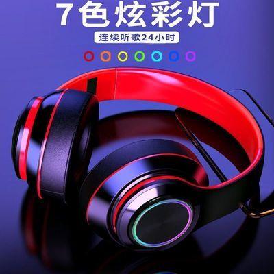 发光蓝牙耳机头戴式重低音华为vivo手机无线运动游戏耳麦通用