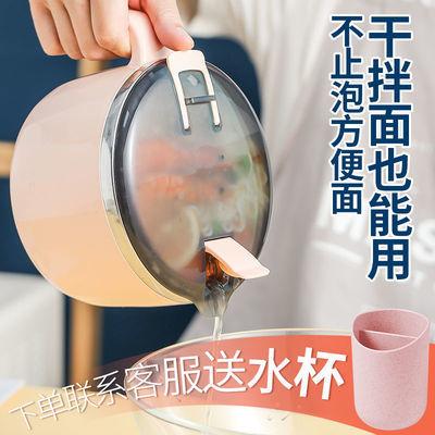 304不锈钢泡面碗带盖宿舍学生饭碗可爱汤碗大号面碗家用粥碗套装1