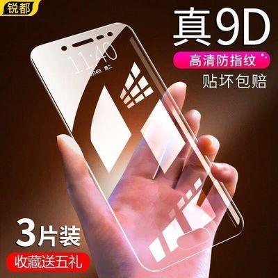 vivox9钢化膜x20x21x23x30x9plus全屏y66y67y71y85y83y93手机贴膜
