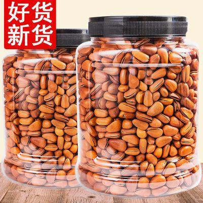 【山兄弟】新货坚果零食特产东北开口松子原味松子500g/250g/120g
