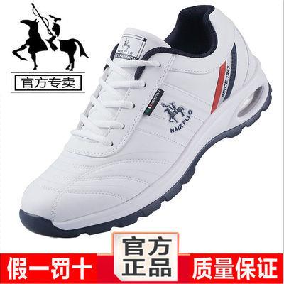 保罗运动鞋男鞋韩版潮流男士跑步鞋新款休闲旅游鞋透气老爹鞋子男