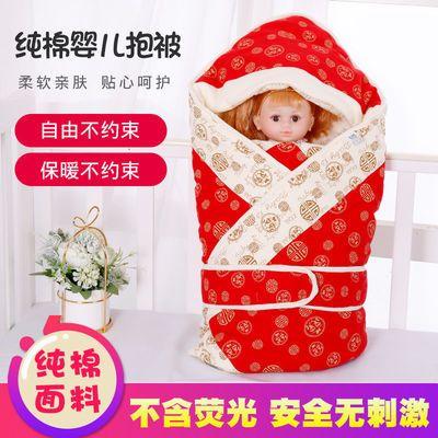婴幼儿红色喜庆抱被秋冬加厚中国风夹棉包被新生儿襁褓外出小被子
