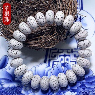 星月菩提子手串玄月高密干磨顺白男女款情侣手链文玩单圈桶珠
