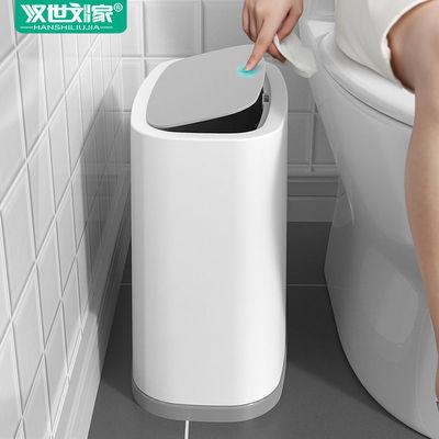 北欧垃圾桶带盖家用卧室网红厨房卫生间床边分类大号夹缝拉垃圾桶