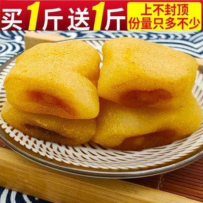【北京特产】驴打滚500g豆面卷年糕点心糯米滋耙打糕麻薯休闲零食